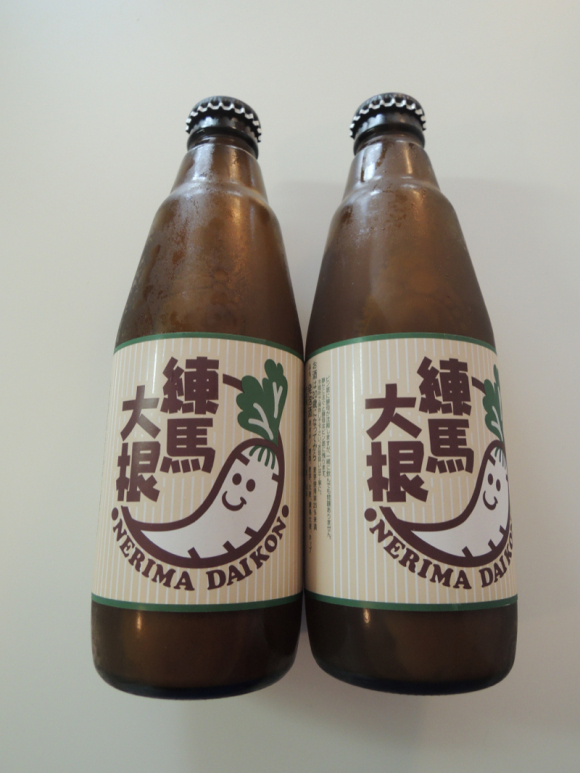 We got some Japanese radish sparkling wine, but didn't expect it to taste like this…