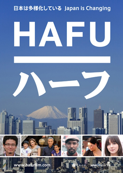 Hafu: Telling the story of Japan's mixed-race minority and changing attitudes in society【Q&A】