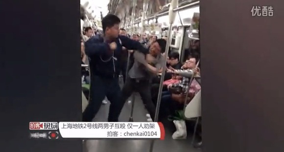 Old-school fisticuffs on Shanghai subway 【Video】