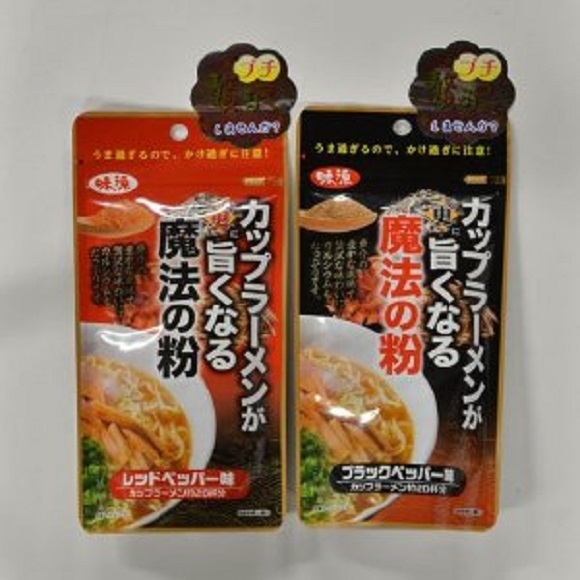 New magic powder turns your boring instant noodles into peppery treats