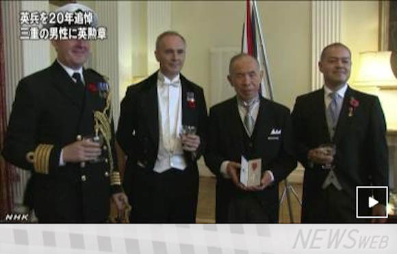 Japanese man awarded by British government for honoring POWs, being generally awesome