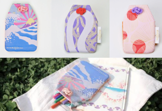 We can't get enough of these clever pouches inspired by Japanese amulets