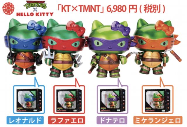 Make way for Ninja Turtle Hello Kitties! Or is it Hello Kitty Ninja Turtles?