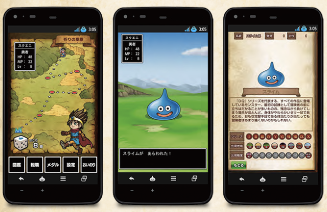 Smartphone version of Dragon Quest free to the first million people