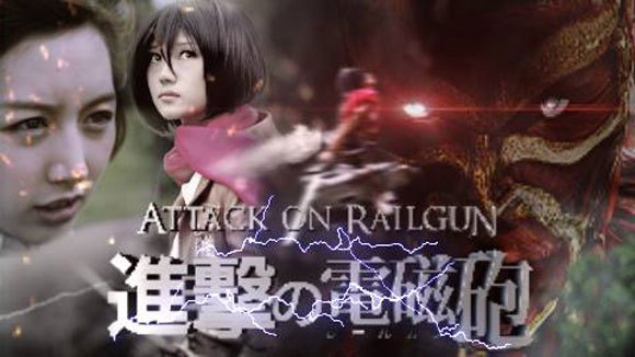 "Anime fans ecstatic over Taiwanese fan-made short ""Attack on Railgun"""