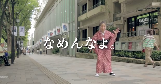 Japanese granny busts a move on the streets of Tokyo 【Video】