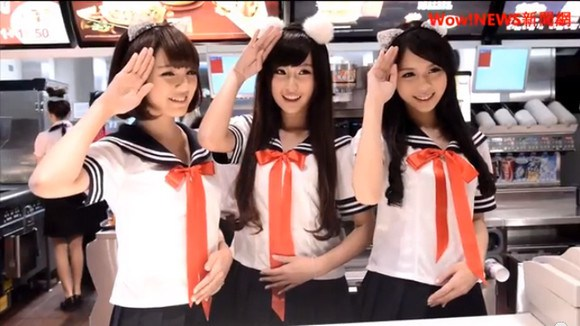McDonald's Taiwan serves up fast food with cat ears, schoolgirl uniforms and a salute!