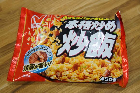 2013.12.8 frozen food chahan