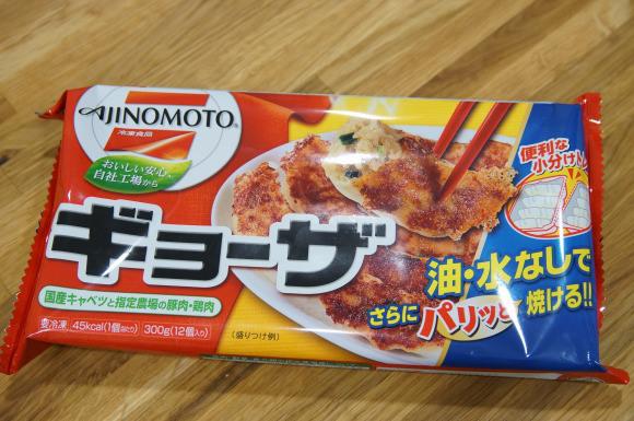 2013.12.8 frozen food gyoza