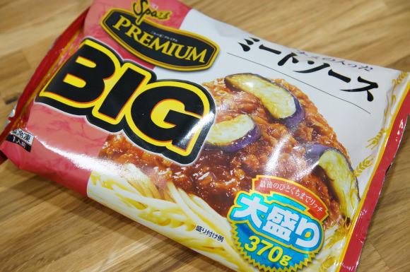 2013.12.8 frozen food spaghetti