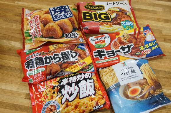 2013.12.8 frozen food