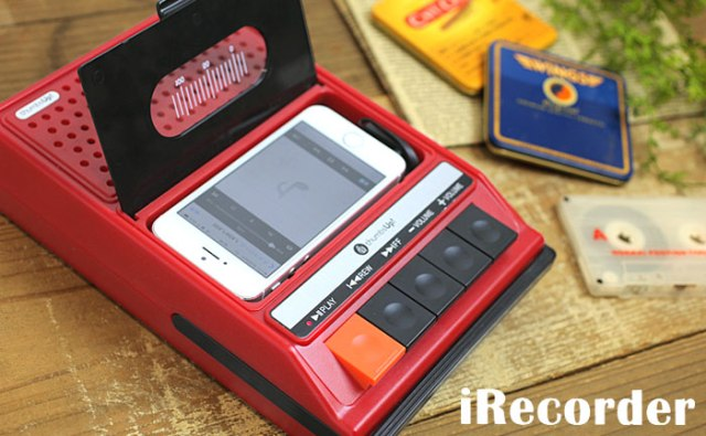 Go back to the 70s and 80s with a retro iRecorder for your iPhone