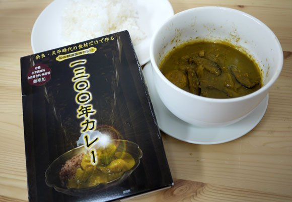 We try curry made only from ingredients used 1,300 years ago