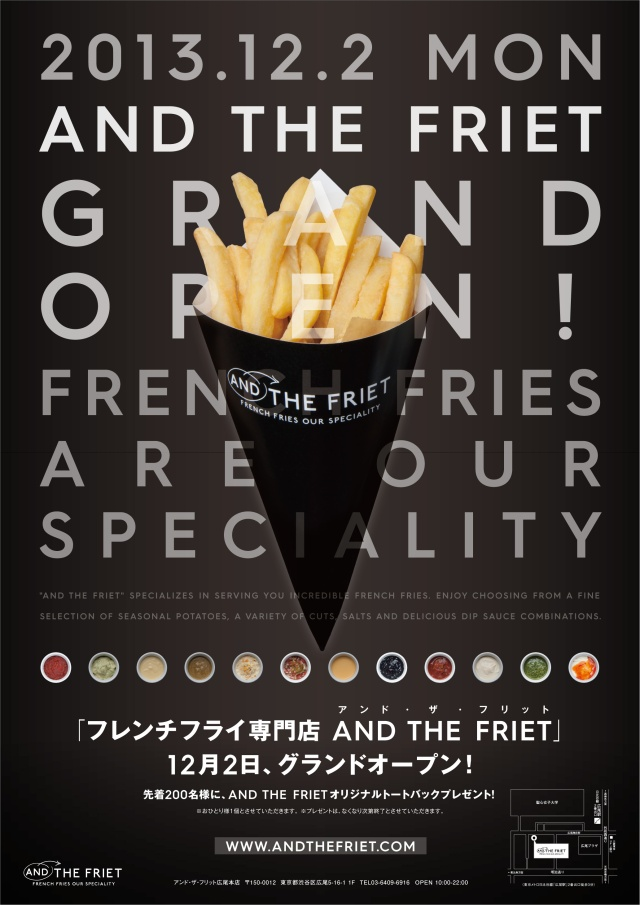 "Specialist French fry stand ""And the Friet"" opening today in Tokyo"