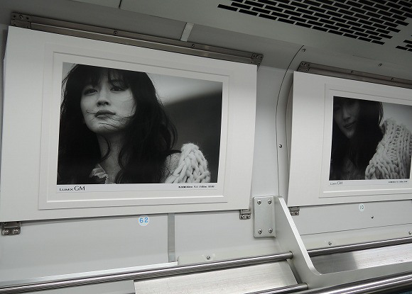 Yamanote trains become moving exhibition spaces