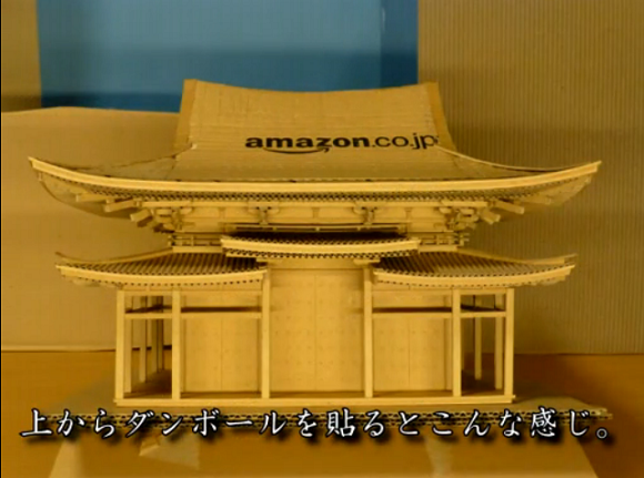 Byoudo Temple's Phoenix Hall rebuilt as stunning papercraft project