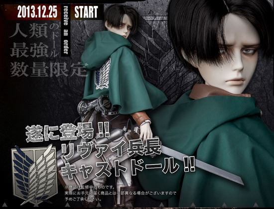 Meet the $1,200 Attack on Titan figure that sold out in two hours in Japan