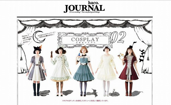 Fashionable fairy tale cosplays could pass as adorable dresses