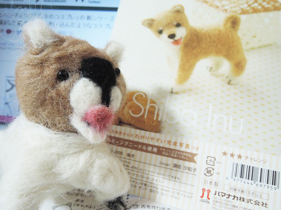 This is what happened when we tried to make a cute wool felt Shiba Inu!【Arts & Crafts】