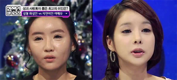 Korean woman goes under the knife 120 times in pursuit of perfection