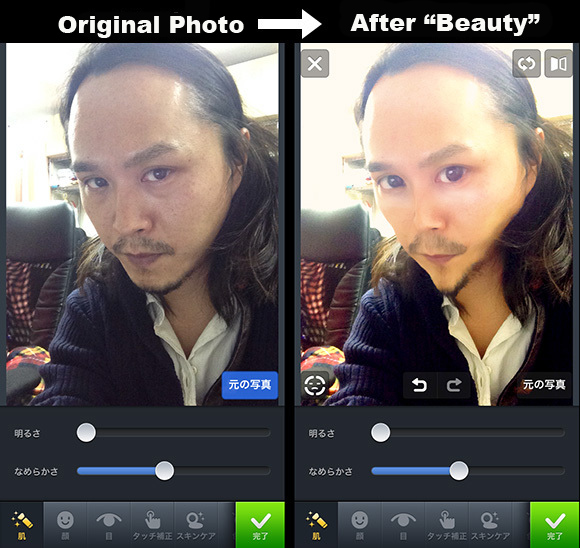 "Our reporter makes himself too sexy for his face with Line Camera's ""beauty"" function"