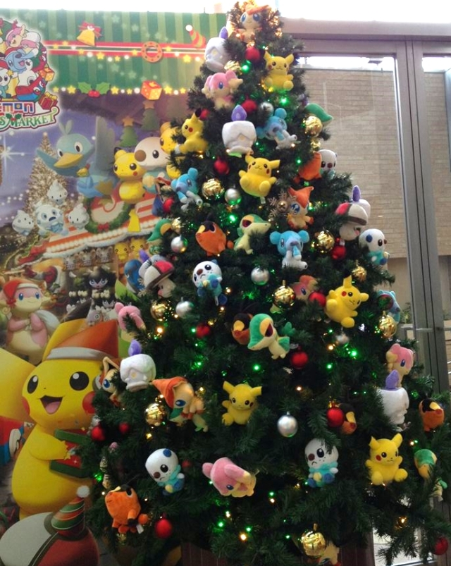 We wish you an age-appropriate Christmas and a happy Pokémon tree!