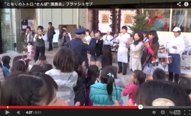 Flash mob performing Totoro theme song will melt your heart, make you want to join in