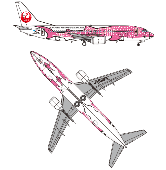 Fly in a pink whale shark to Okinawa!