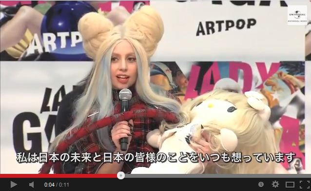Lady Gaga Hello Kitty put under the virtual hammer, only two in the world born this way