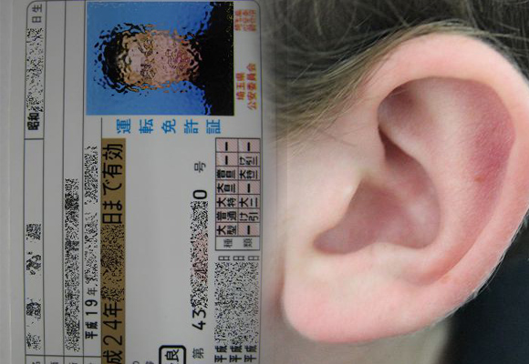 Saitama man sues police after getting pulled over for picking his ears while driving, wins about three bucks