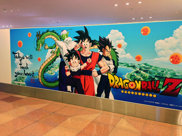 A Big Dragon Ball welcome — for a limited time at Tokyo's Haneda Airport!