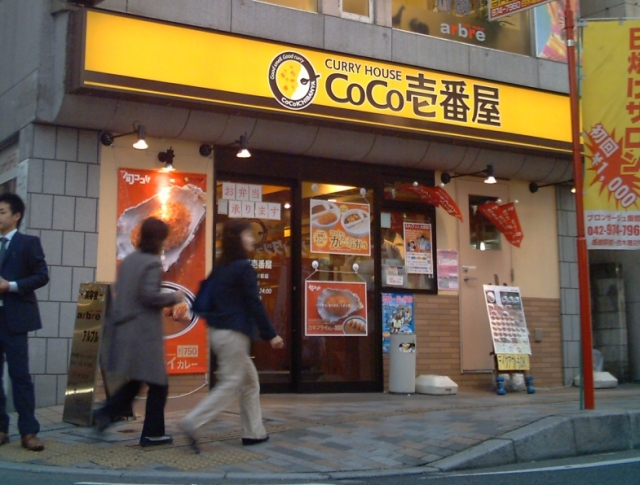 What's the secret to Coco Ichi's reign of the curry kingdom?