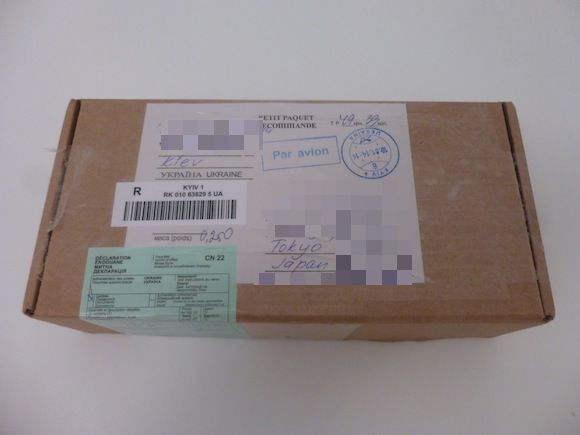Baguette 1 box