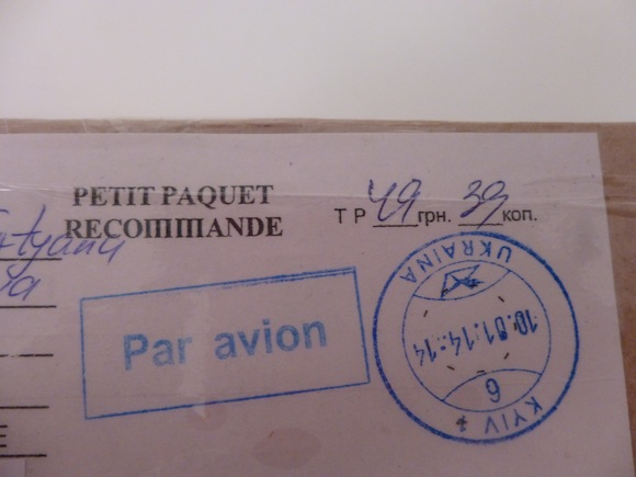 Baguette 2 postmark