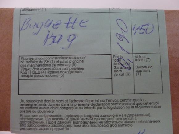 Baguette 4 content label