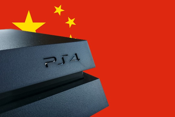 Gamers rejoice! China temporarily lifts 14-year ban on foreign video games consoles