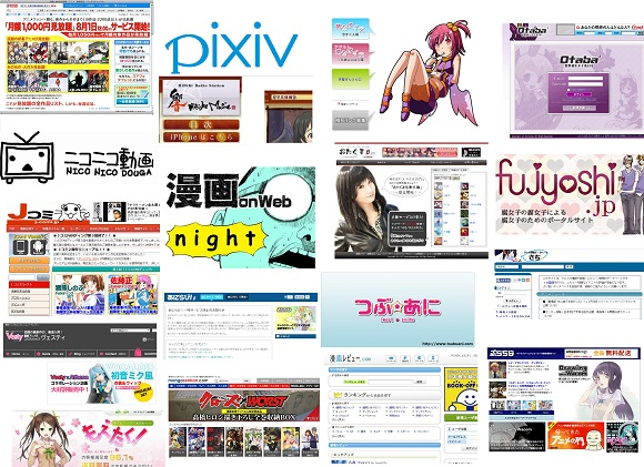Otaku Internet services: For all your online Japanese geekery needs