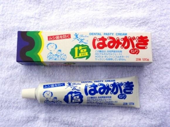 dentalpasty