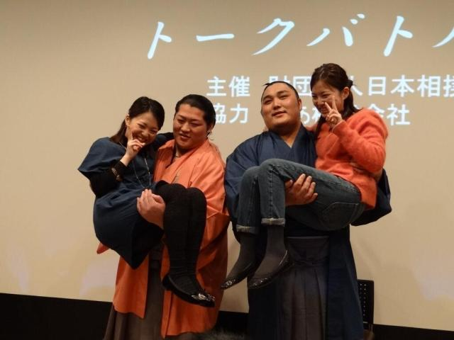 Contest in Japan gives you the chance to be held like a princess by a sumo wrestler