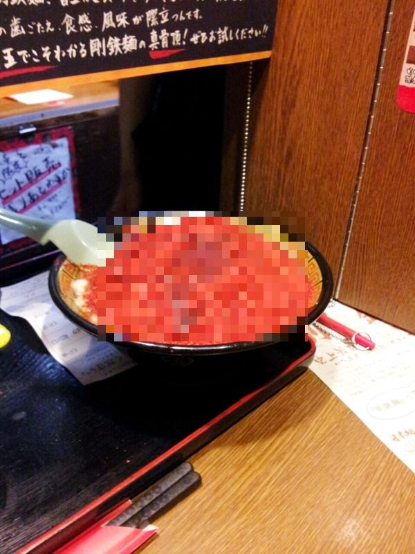 "This is what happens when you order ramen with ""200 times"" the regular spiciness"