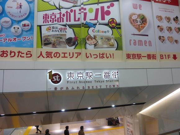 Kitty 40th 1 Tokyo Ichibangai