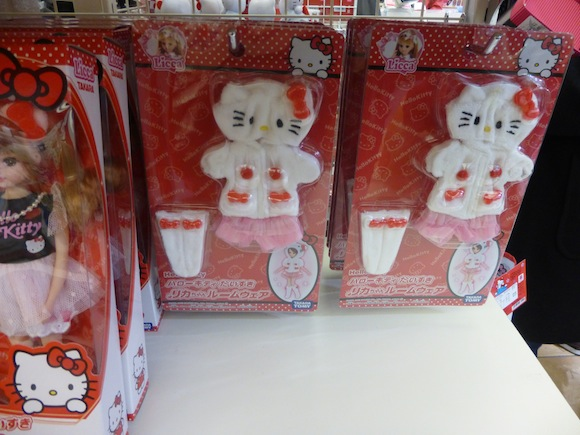 Kitty 40th 10 Rika chan 3