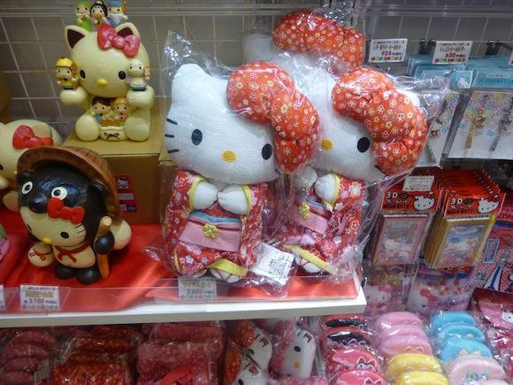 Kitty 40th 15 Kimono