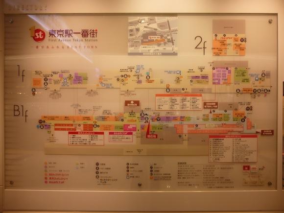 Kitty 40th 2 Tokyo Ichibankan map