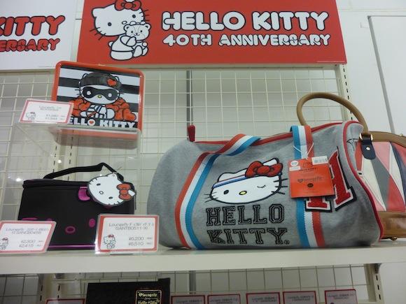 Kitty 40th 20 bags 2