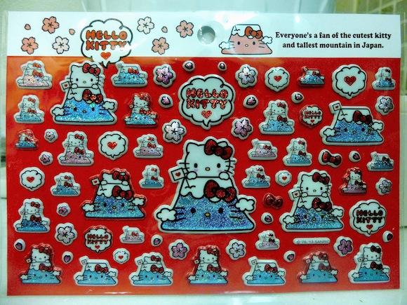 Kitty 40th 37 purchase sticker