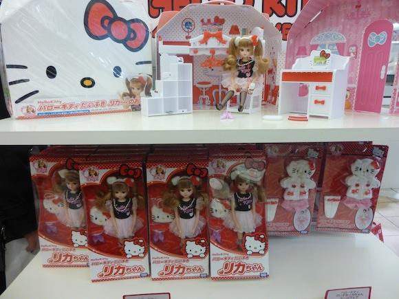 Kitty 40th 8 Rika chan 1