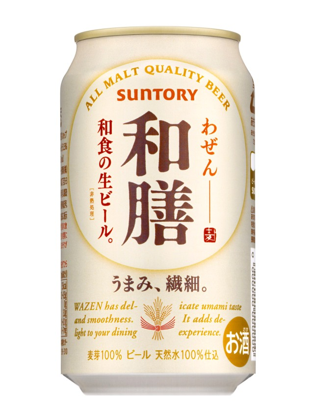 Suntory to release new beer designed specifically for consumption with Japanese food
