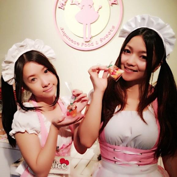 Maid Cafe NY5