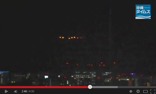 Multiple witness reports of mysterious lights over Okinawa 【Video】